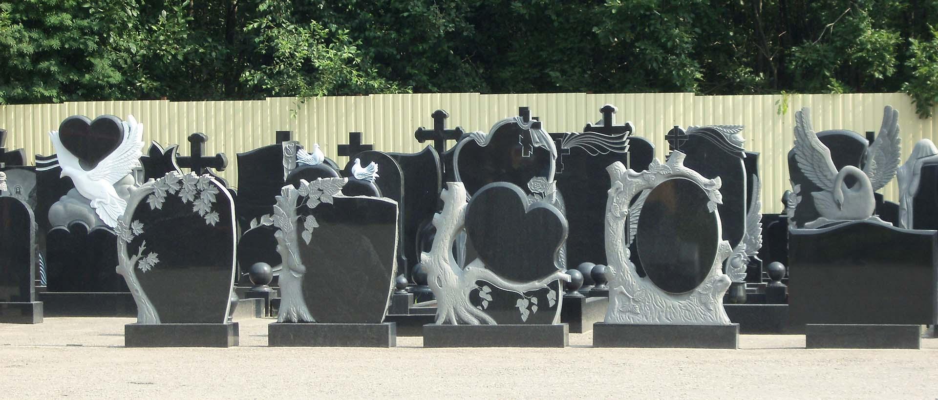 Изготовление памятников город с ценами договор на изготовление памятника родина